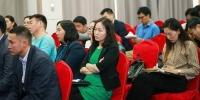 Монгол Улсын Хөгжлийн банкны удирдлагууд эдийн засгийн сэтгүүлчидтэй зангиагүй уулзав