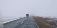 Маргааш  Өвөрхангай, Дундговийн нутгаар цасан шуурга шуурна