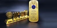 Голомт банк Монгол улсын ТОП-100 аж ахуйн нэгжээр 16 дахь жилдээ өргөмжлөгдлөө