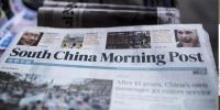 Хятадын эрх баригчид иргэдээ болгоомжтой зорчихыг анхаарууллаа