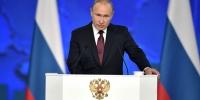 В.Путин Украйнтай харилцаагаа сайжруулна гэдэгт итгэж байна