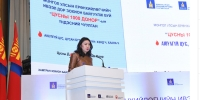 Монгол Улсын Ерөнхийлөгчийн ивээл дор 1000 донорын чуулган боллоо