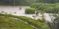 Усархаг бороо орох тул үер усны аюулаас сэрэмжтэй байхыг анхааруулж байна.