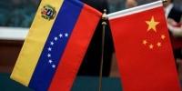 Хятад, Венесуэл харилцаагаа бэхжүүлнэ