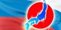 ОХУ Японд дургүйцэж байгаагаа илэрхийлэв
