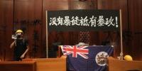 Хонгконгийн асуудалд оролцохгүй байхыг анхааруулав