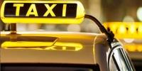 380 такси иргэдэд үйлчилнэ