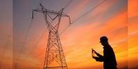 Эрчим хүч хэрэглэгчдэд мэргэжил, аргазүйн зөвлөгөө өгөх өдөрлөг болно