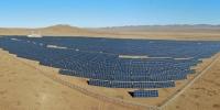 ''Хөшгийн хөндий 16.4 МВт-ын нарны цахилгаан үүсгүүрт станц''-ын  үйл ажиллагаа албан ёсоор эхэллээ