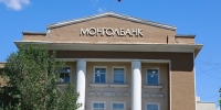 """Б.Халиунаа: """"Ариг"""" банкинд зохистой засаглалын зарчмыг хэрэгжүүлэх даалгавар өгсөн"""