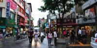 Солонгосын хөдөлмөрийн биржид 1900 хүний мэдээллийг байршуулна