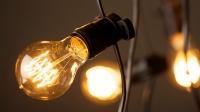 Өнөөдөр цахилгааны хязгаарлалт хийгдэх газрууд