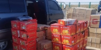 110 хайрцаг хүнсний бүтээгдэхүүн хууль бусаар нэвтрүүлэхийг завдав