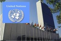 Өнөөдөр Монгол Улс НҮБ-ын гишүүнээр элссэн өдөр