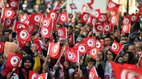 Саарал жагсаалтаас мултарсан Тунисийн туулсан зам & сургамж