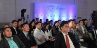 ''Саарал жагсаалт''-д орсны дараах эдийн засгийн чуулган