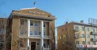 Монголбанкны Ерөнхийлөгчийн Монгол Улсын их хурлын даргад хүргүүлсэн захидал