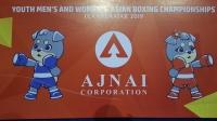 Боксын Залуучуудын Ази тивийн аварга шалгаруулах тэмцээн болж байна