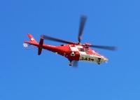 Сэлэнгэ аймаг руу яаралтай тусламжийн бага оврын онгоц ниснэ