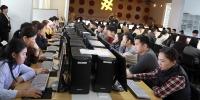 Нийслэлд 3000 гаруй иргэн төрийн албаны ерөнхий шалгалт өгчээ
