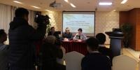 """""""Green leaf"""" групп Монголд салбар компаниа нээлээ"""