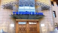 Хууль зөрчиж зээл олгосон гэх Төрийн банк яг жинхэнэдээ ямар байна вэ?