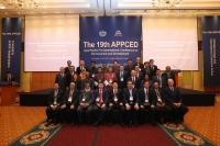Я.Санжмятав тэргүүтэй төлөөлөгчид Ази, Номхон далайн орнуудын парламентчдын чуулганд оролцож байна