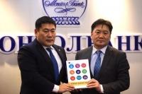 Эдийн засаг, санхүүгийн эрсдлээс сэргийлэхэд Засгийн газар, Монголбанктай хамтарч ажиллана