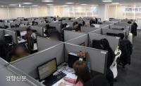 БНСУ-ын Сөүл хотын даатгалын компанийн 73 ажилтан коронавирусийн халдвартай гарчээ