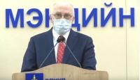 М.Клечески: АНУ-аас Монгол Улсад 3.3 тэрбум төгрөгийн тусламж өгч байна