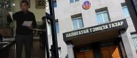 БЗД-ын татварын хэлтсийн хяналт шалгалтын тасгийн даргаар ажиллаж байсан Б.Батсүхийг АТГ-аас баривчилжээ