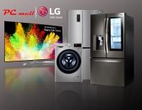 LG – Амьдрал сайхан