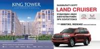 King Tower: Захиалагч бүрт Land 200 авах эрх бэлэглэж байна
