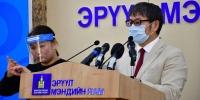 Д.Нямхүү:  Шинээр долоон хүнд коронавирусийн халдвар  илэрлээ