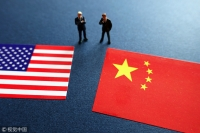 Хятадын компаниудыг АНУ-аас бүтээгдэхүүн худалдан авахыг хориглолоо