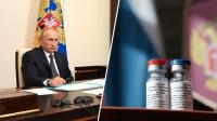 """Туршилт нь дуусаагүй ч """"Спутник-V"""" вакцинаас В.Путин айсангүй"""
