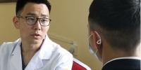 Д.Сүхболд: Харшил халдварладаггүй ч удамших магадлалтай