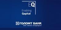 Голомт банк Enabling Qapital хөрөнгө оруулалтын сантай санхүүжилтийн гэрээ байгууллаа