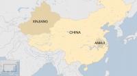 АНУ: Уйгур иргэдийн эрхийг зөрчсөн үйлдлийг тэвчихгүй