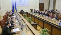 Украйны Засгийн газраас авлигын эсрэг үндэсний стратегийг батлав