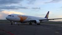 Франкфурт-Улаанбаатар чиглэлийн тусгай үүргийн онгоц хөөрлөө