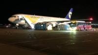 Сөүл-Улаанбаатар чиглэлийн тусгай үүргийн онгоцоор 265  иргэн ирлээ