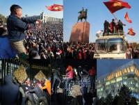 Сонгуулийн дүнг эсэргүүцсэн Киргизийн иргэд Төрийн ордноо эзэллээ