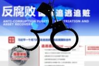 Хятад улс оргон зугтсан 7831 иргэнийг эргэн эх оронд нь авчирлаа