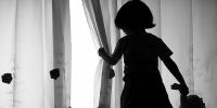 Хөл хорионы үеийн хүүхэд хамгаалал
