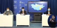А.Амбасэлмаа: Улаанбаатарт 6, Сэлэнгэд 3, Орхонд 2 тохиолдол нэмэгдлээ