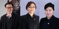 Ерөнхийлөгчийн зарлигаар дээд шүүхийн шүүгч болсон, эрх нь сэргэсэн шүүгчдийн ХОМ