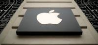 ''Apple'' компанийн авлигын эсрэг иж бүрэн бодлого