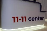 Засгийн газар төрийн 516 үйлчилгээг ''E-Mongolia'' системд нэгтгээд байна