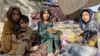 Афганистаны дүрвэгсэд аль улс руу очих вэ?